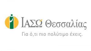 IASO Thesalias