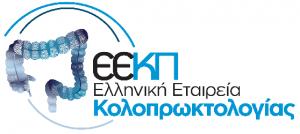 elliniki-etairia-koloproktologias